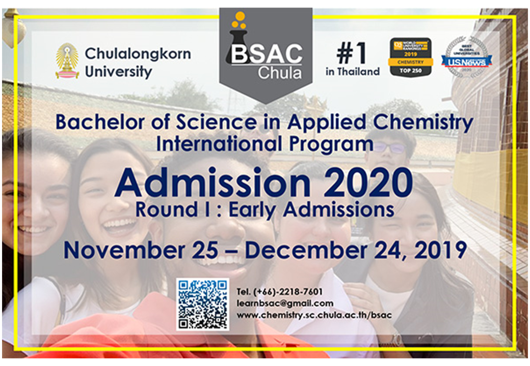 BSAC Admission for 2020 academic year is open!